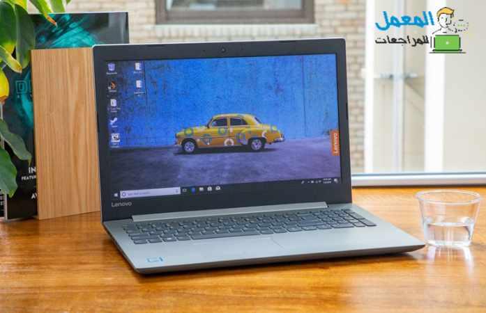 لابتوب لينوفو IdeaPad 320
