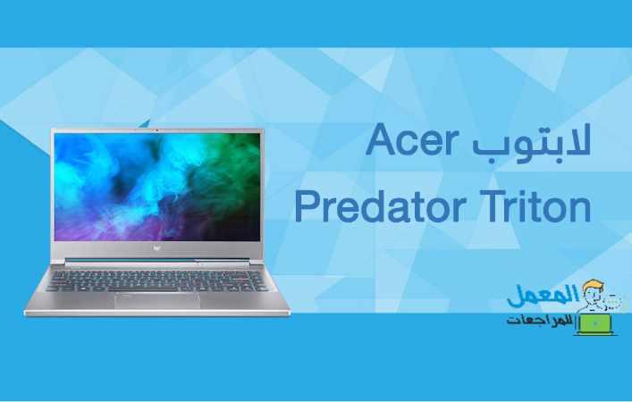 لابتوب Acer العاب