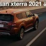 سيارة 2021 nissan xterra
